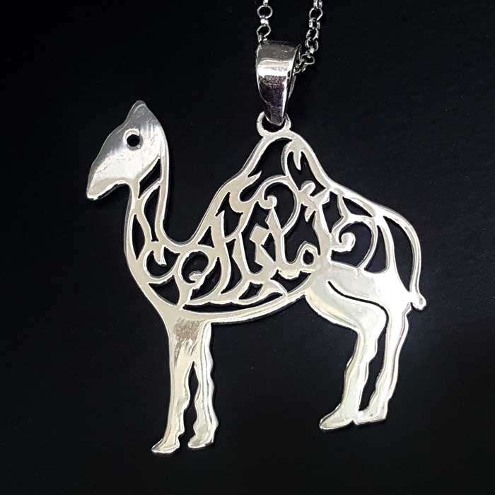 Personalized name pendant in English or Arabic Calligraphy in Silver