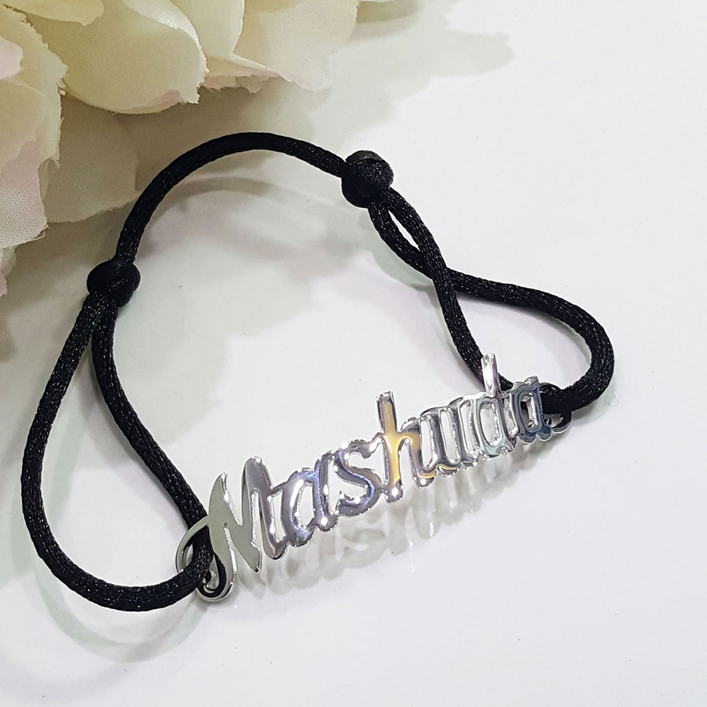 Personalized children name bracelet in English or Arabic Calligraphy in Silver