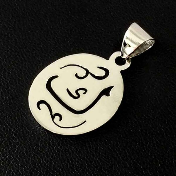 Personalized name pendant in English or Arabic Calligrphy in Silver