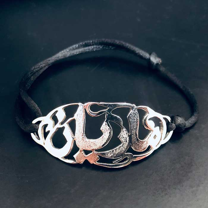 Personalized name Bracelet in English or Arabic Calligraphy in Silver