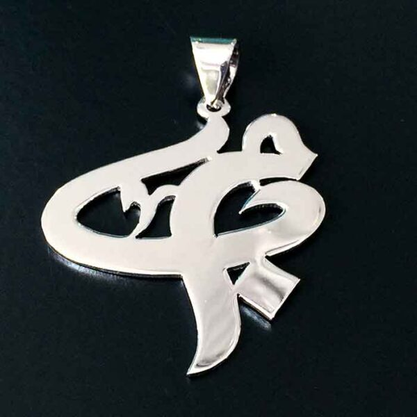 Personalized name intial men pendant in English or Arabic Calligraphy in Silver