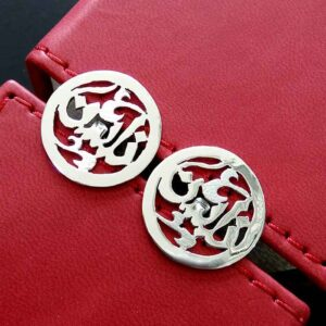 Personalized name cufflings in English or Arabic in Silver