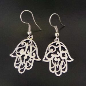 Personalized name Earring in English or Arabic Calligraphy in Silver