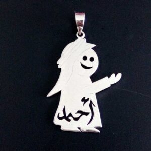 Personalized children name pendant in English or Arabic Calligraphy in silver