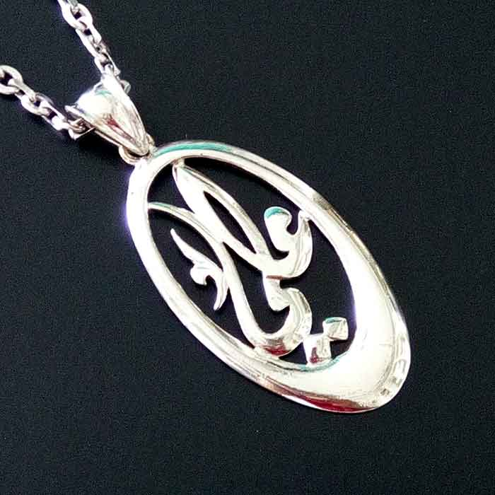 Personalized name men pendant in English or Arabic calligraphy in Silver